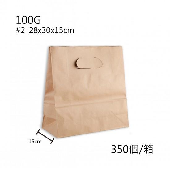 100G cowhide paper bag  carton
