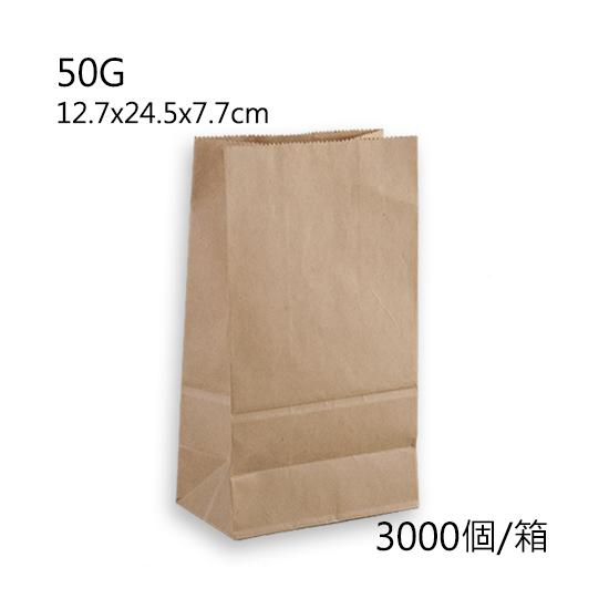 50G牛皮直式立體紙袋/箱
