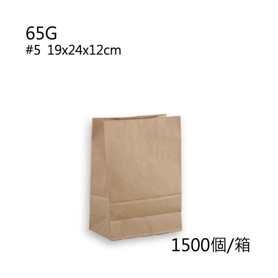 65G cowhide straight three-dimensional paper bag  carton