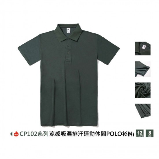 3 pieces order │ cool feeling moisture wicking POLO shirt │ 12 colors