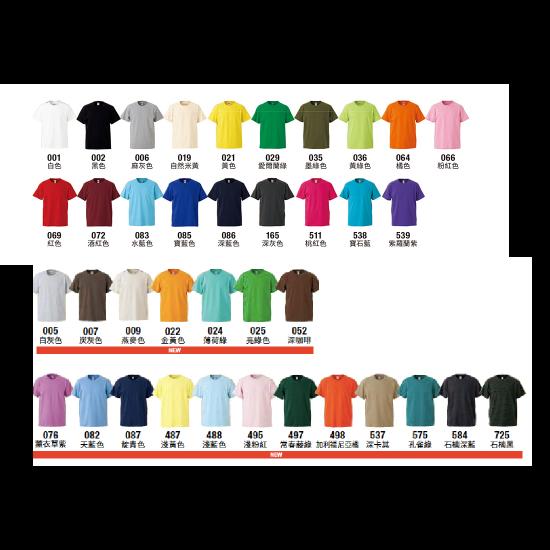 Japanese Brand │ Adult Men's Short Sleeve Top Cotton Soft 5.6OZT Shirt-38 Colors