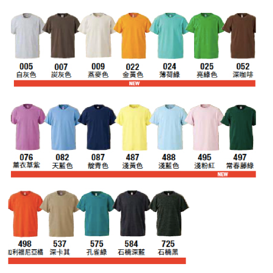 Japanese brand │ adult female version short-sleeved top cotton soft 5.6OZT shirt │-a total of 38 colors