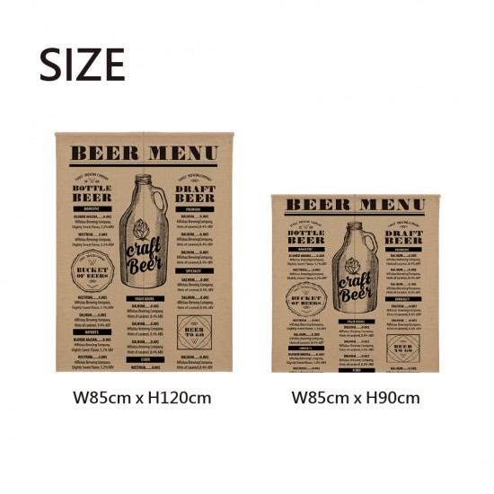 Pre-order curtains | Beer & Newspaper | Fabric curtains