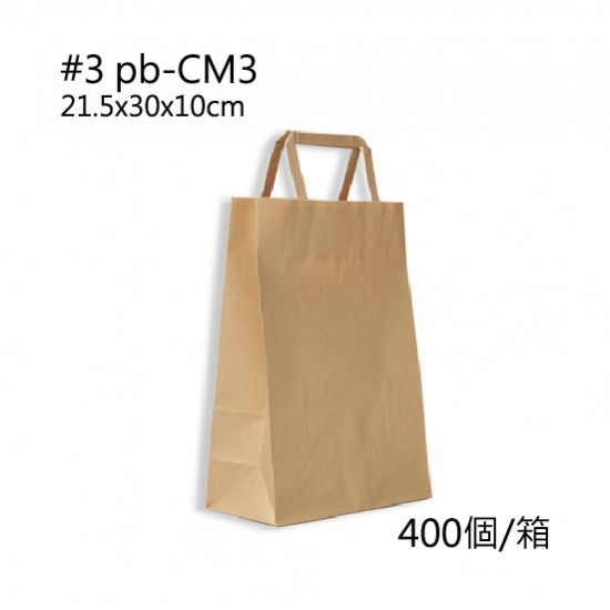 Kraft paper tote bag  carton