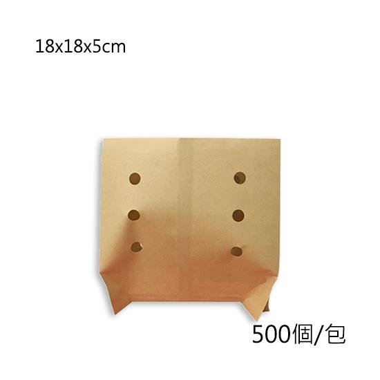 防油小吃打洞紙袋18x18|500個/包
