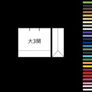 Large 3K paper bag | 24 color paper rope | 1500 minimum order