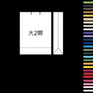 Large 2K paper bag | 24 color paper rope | 500 minimum order