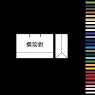 G2K paper bag | 24 color paper rope | 500 minimum order