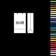 G4K paper bag | 24 color paper rope | 500 minimum order