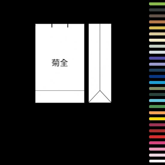 G1K paper bag | 24 color paper rope | 500 minimum order