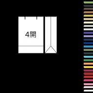 4K thick paper bag | 24 color paper rope | 1000 minimum order