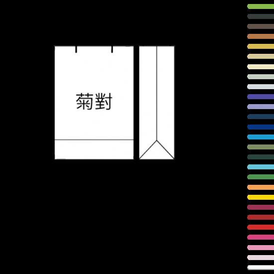 G2K thick paper bag | 24 color paper rope | 1000 minimum order