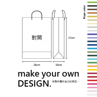 2K thick paper bag | 24 color paper rope | 1000 minimum order