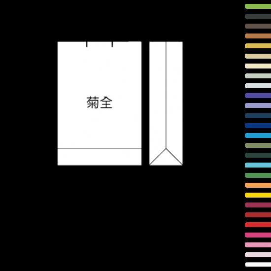 G1K thick paper bag | 24 color paper rope | 1000 minimum order