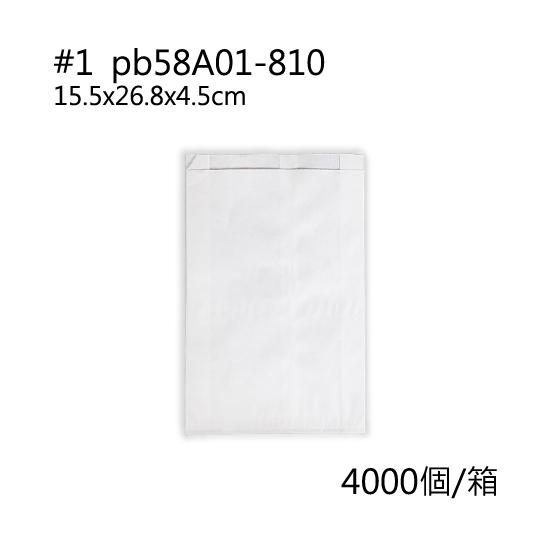 白色防油紙袋/箱