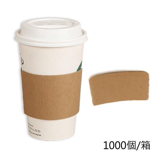 12oz牛皮空白紙杯套/箱