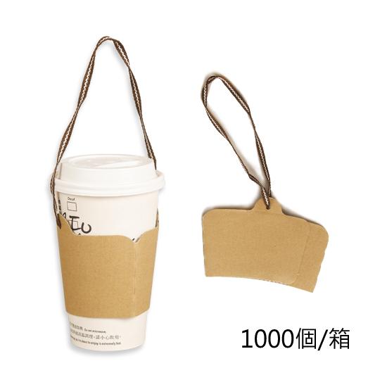 加耳空白杯套(附提繩)/箱