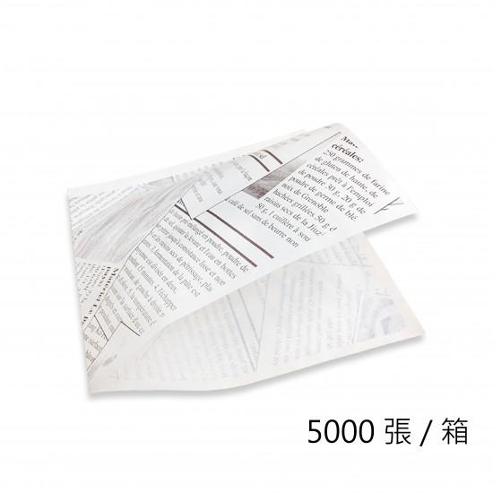 淋膜新聞L型袋19cm x 19cm/箱