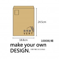 100G Kraft Paper Envelope   Big 9K   Monochrome Chinese Style   1000 pieces/Set
