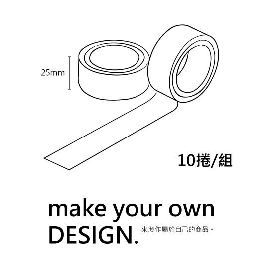 Custom paper tape | 25MM | 10 rolls / Set