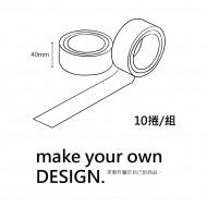 Custom paper tape | 40MM | 10 rolls / Set